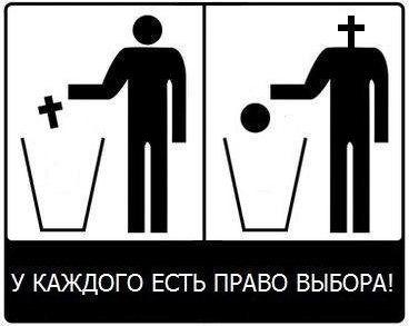 http://www.shapovalov.org/img4/choise.jpg